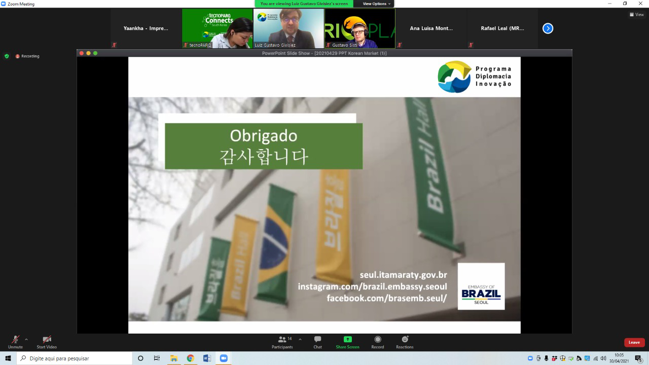 tecnoPARQ Connects 03